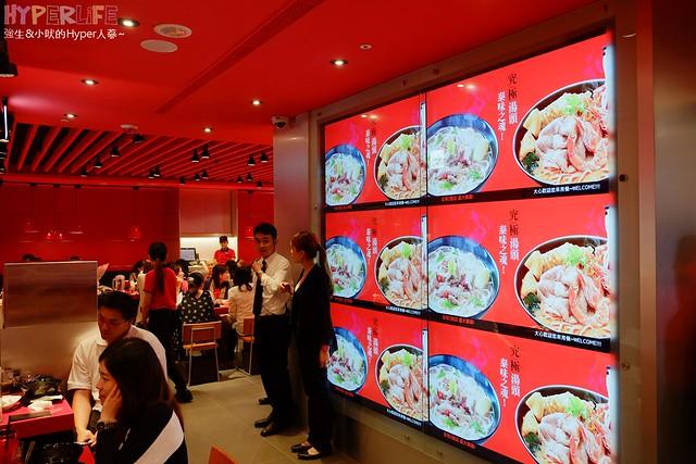2014,分店,勤美,南洋,印度料理,台中,大心,推薦美食,新品牌,泰式,泰式料理,瓦城,越南,麵食 @強生與小吠的Hyper人蔘~