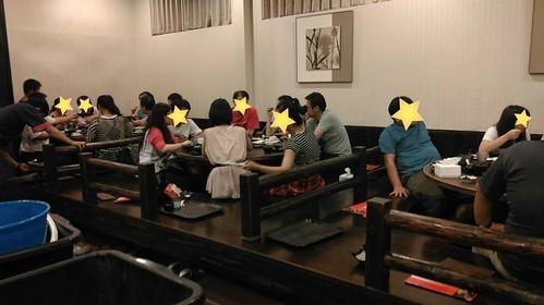 日本料理包廂食記-教師節讓老師在高雄松江庭餐廳吃到飽 (18)