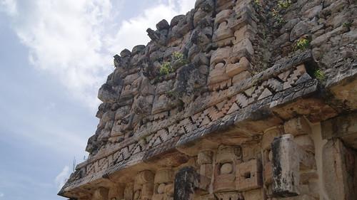 Vista del Gran Museo del Mundo maya, Merida Yucatan
