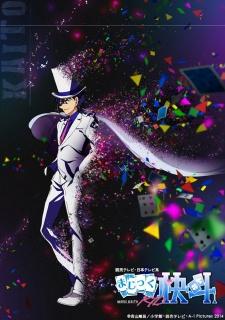 Magic Kaito 1412 - Magic Kaito (2014)