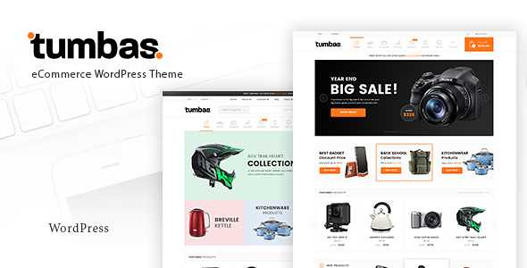 Tumbas WordPress Theme free download