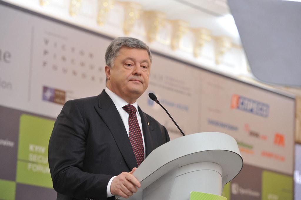 NATO Deputy Secretary General visits Ukraine, 07 APR 2017
