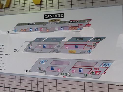 佐賀競馬場のスタンドマップ