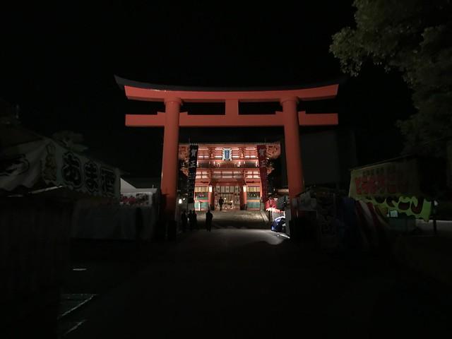 Fushimi Inari Taisha in the Dark