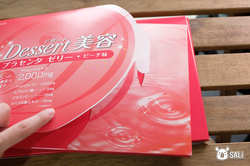 美C凍水蜜桃口味-6