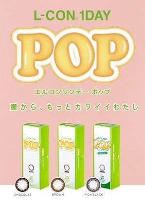 l-con_1d_pop