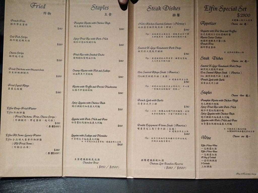 Elfin Restaurant & Lounge (2)