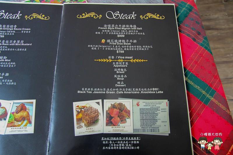台中寵物親子友善餐廳 038
