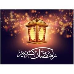 free ramadan kareem in arabic Vector background