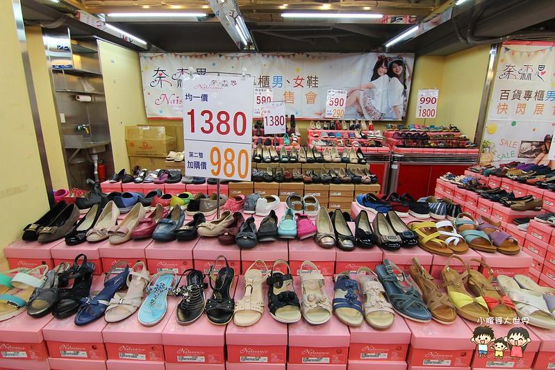 女鞋特賣愷 052
