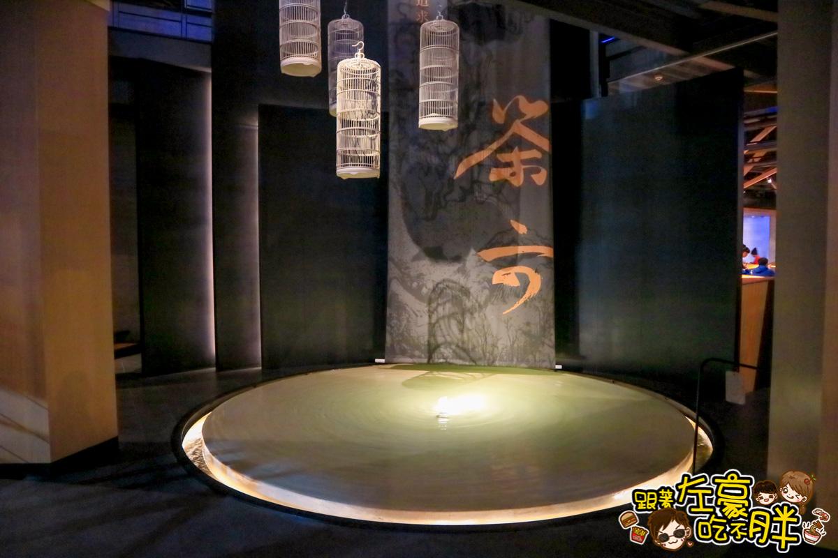 茶六燒肉-2