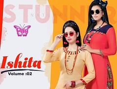 pari ishita vol 2 kurti with palazzo bottom catalog wholesale KURTI SUPPLIER INDIA