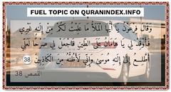 Browse Fuel Quran Topic on https://quranindex.info/search/fuel #Quran #Islam [28:38]