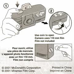 Spy Kids Instruction Sheet 1cf