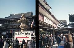 Two scenes in Kawasaki Daishi Heikenji Temple,Kawasaki city 2019/01 No.2.