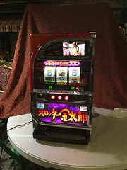 Working slot machine