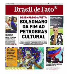AF_BRASIL DE FATO_300_01.jpg