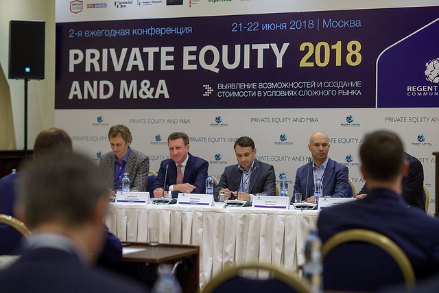 Private Equity and M&A II | 21-22 июня 2018